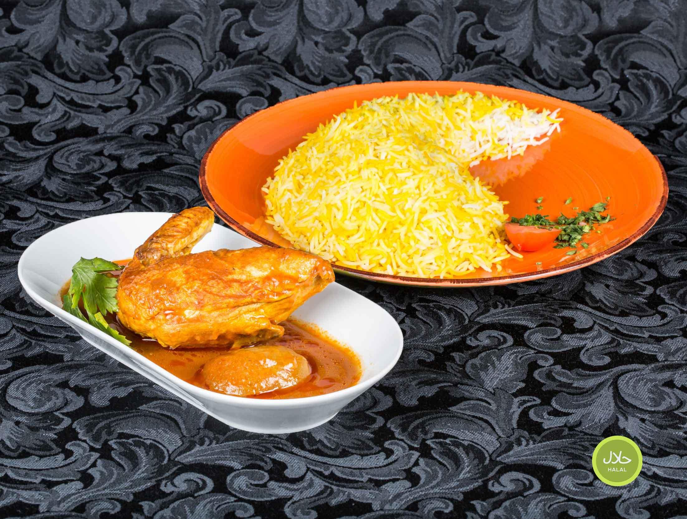 Riz Safrané • Avec poulet